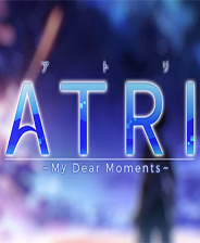 ATRI My Dear Moments中文版下载